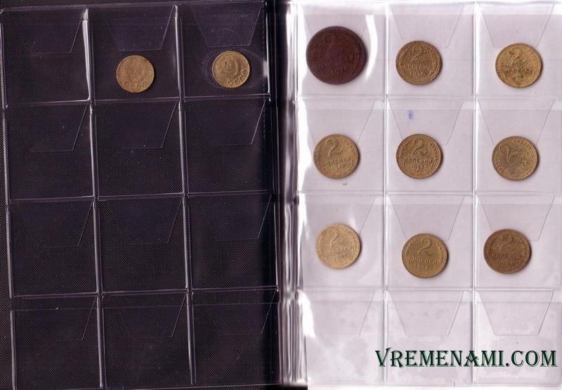 Блокнот для монет рубль николаевский