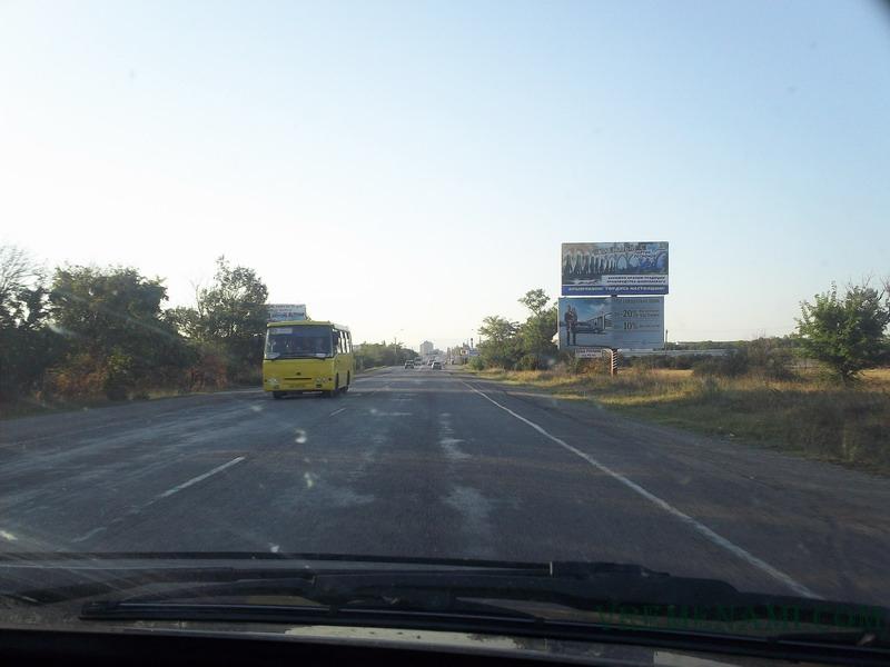na_simferopol