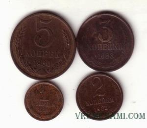 россыпь монет
