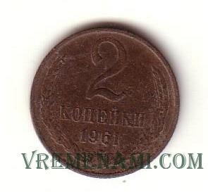 монета в моем огороде
