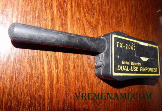 pinpointer TX 2002 надежность и качество