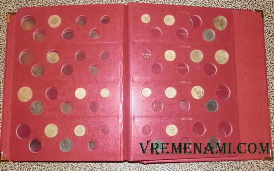 уложенные монеты