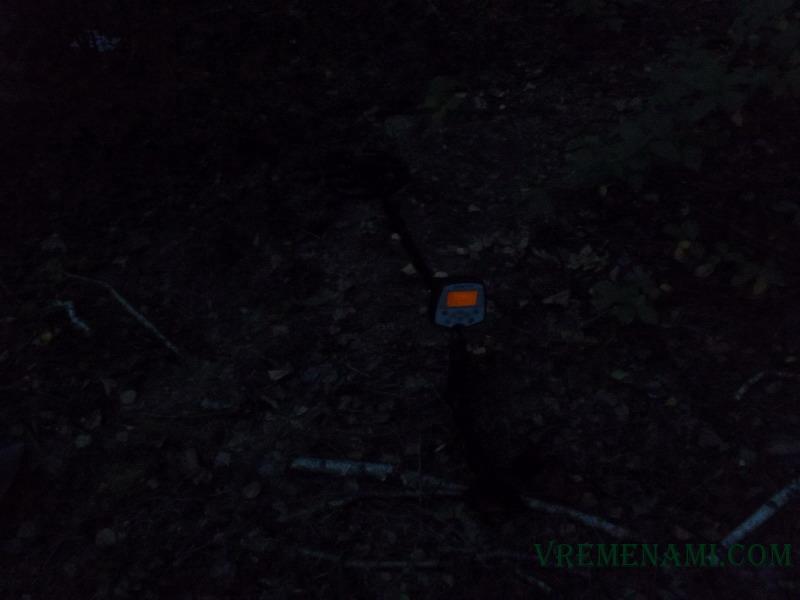 подсветка Беркут-5