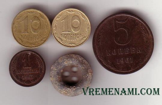монеты найденные Баунти Хантер Челенджером