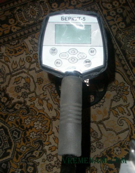 металлоискатель Беркут-5