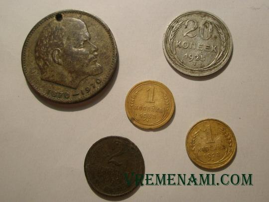 находки монет на огороде