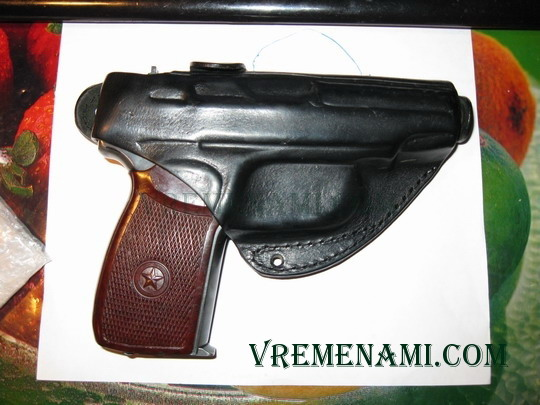 пистолет камрада ПМ