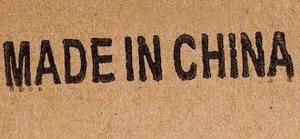 надпись china