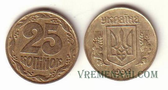 25 копеек 2007 года цена украина стоимость каталог юбилейных монет банка россии