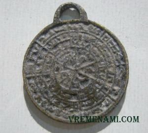 медальон Prognostikon