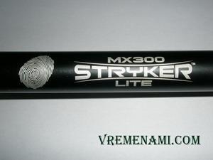 Stryker-lite MX 300