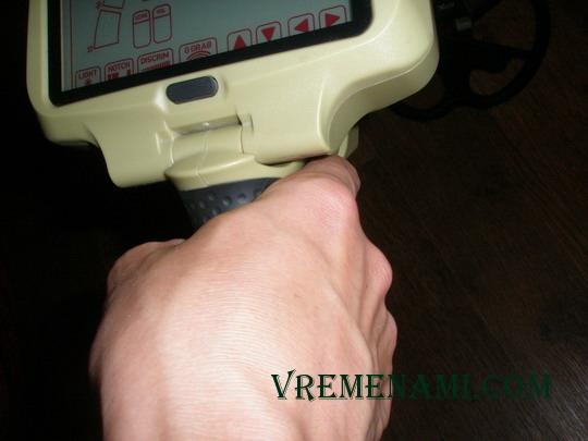 зазор между блоком управления и рукой