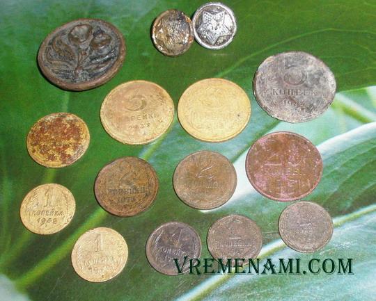 находки монет на первом дне копа сGround EFX МХ300