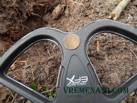 первая монета найденная с металлоискателем Граунд Мх 300