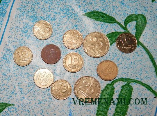найденные монеты ночью с помощью фонарика на блоке управления МХ300-го