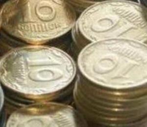 100 forint 1996 цена