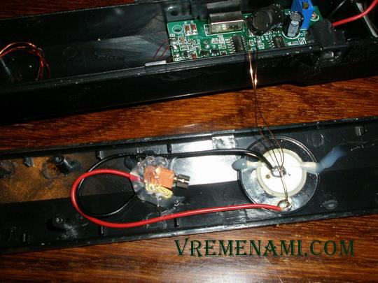 доделка детектора