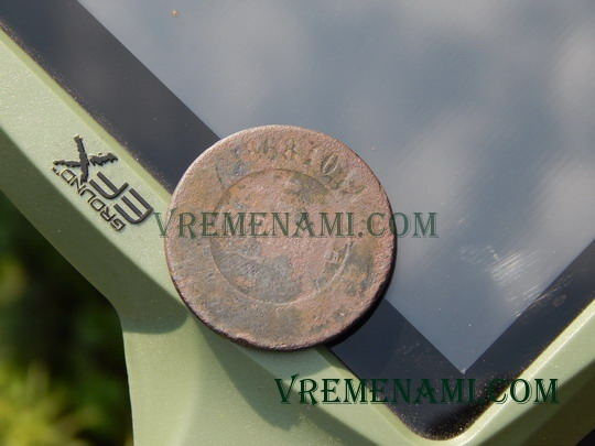 первая находка МХ400 - монета
