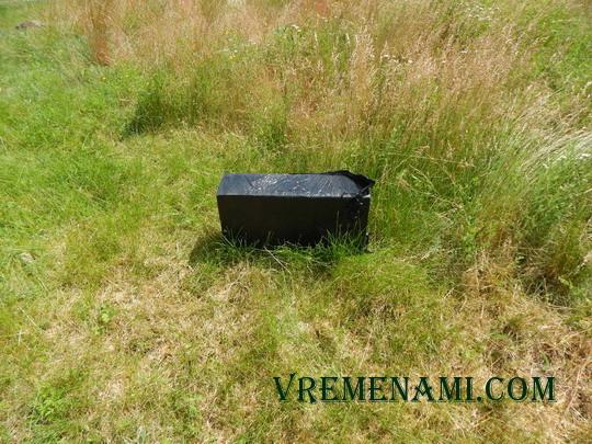 запакованная коробка с новым Ground 400