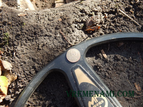 выкопанная монета
