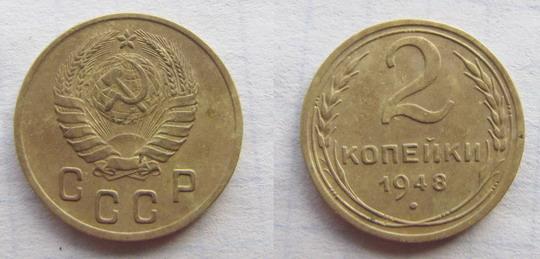 бумажные сто рублей 1993 года цена