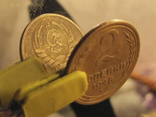 фотография лицевой и оборотной стороны монеты