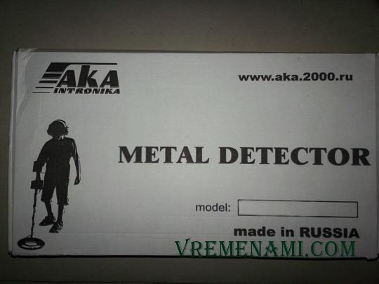 упаковка (коробка) АКА Беркут 5