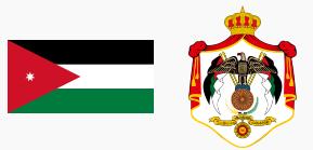 герб и флаг Иордании (символика)