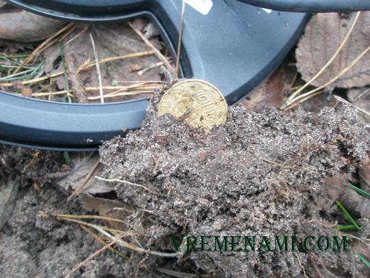 первая монета запасного металлоискателя Икс-Терры 305