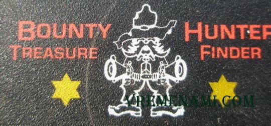 Bounty Hunter Treasure Finder