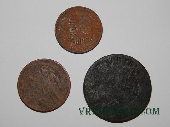 три монеты до чистки