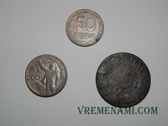три монеты после чистки