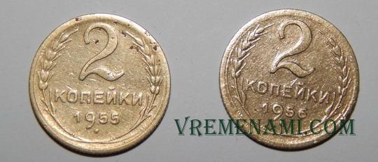 монеты после чистки