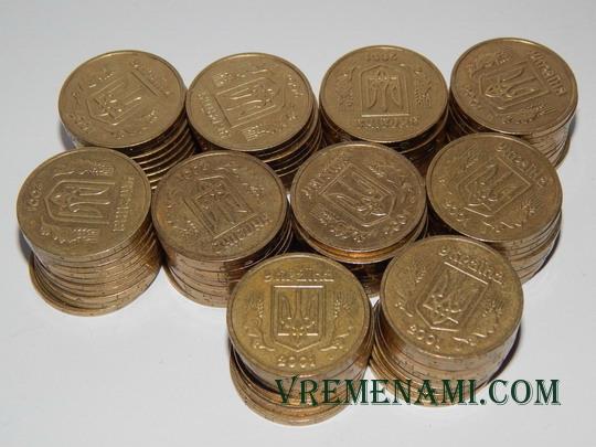 99 штук 1 грн 2001г.