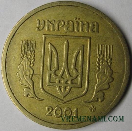 1 гривна 2002 года цена стоимость монеты за 1 штуку загипсованные девушки