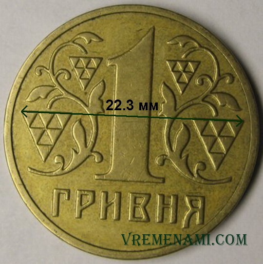 монета 1 гривна 2001г 2АЕ3