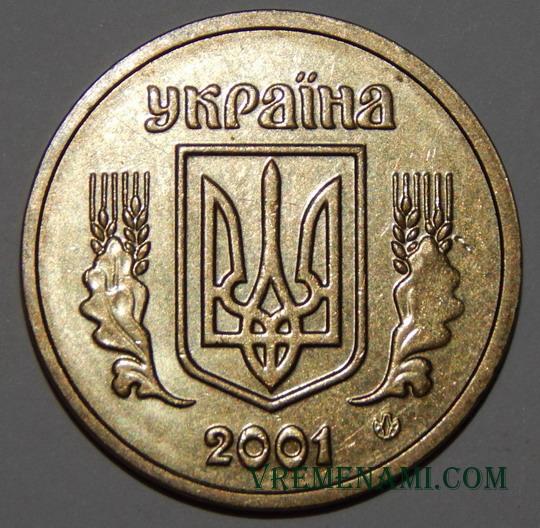украина 1 гривня 2006