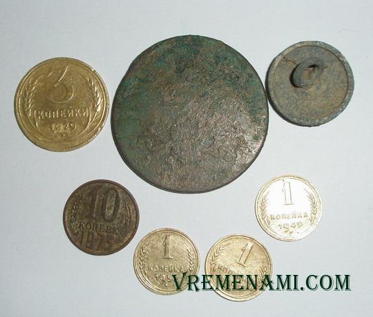 помытые мои первые весенние монеты