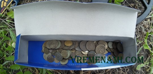почти клад из советских монет