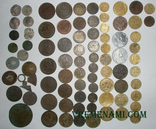 найденные весной монеты с помощью металлосикателя