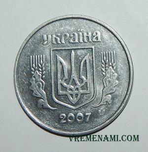 монета 2007 года