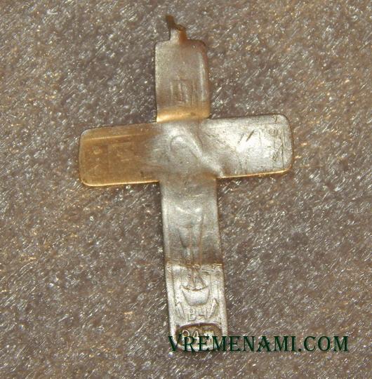 второй старинный крестик из серебра