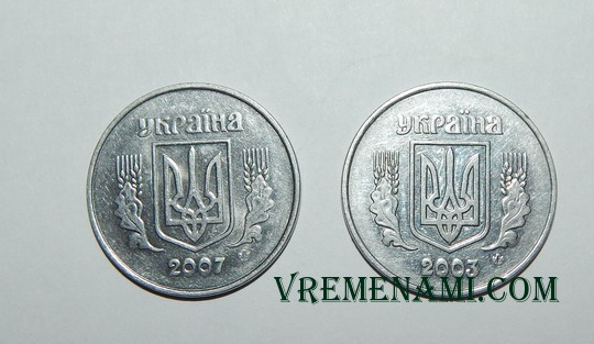 сравнение монет 2007 и 2003 года