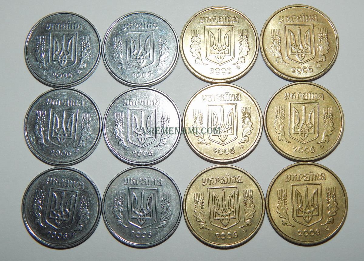 2 копейки 2006 года цена в украине