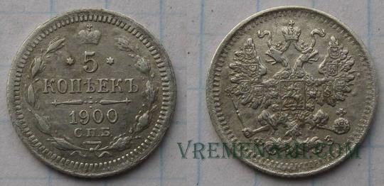 стоимость 106 гривен
