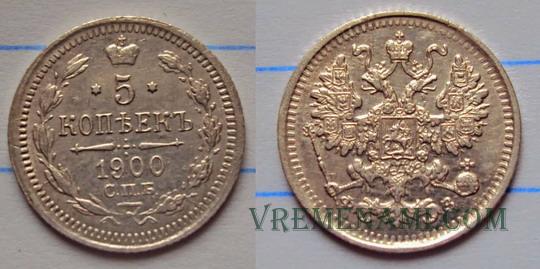 стоимость 150 гривен