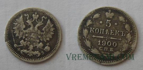 стоимость 60 гривен