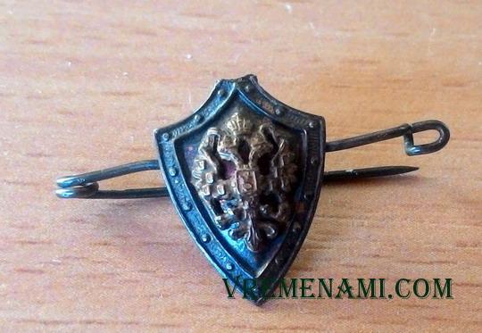 царский серебренный жетон - Попечительского Императорского человеколюбивого общества
