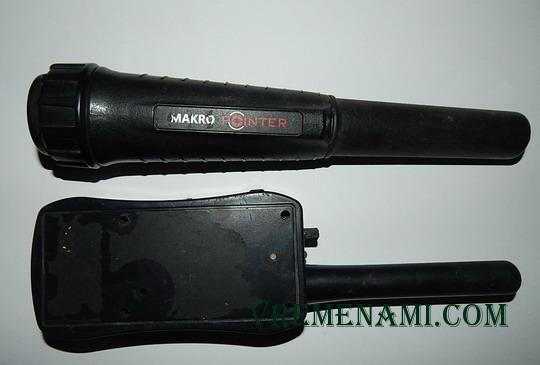 TX-2002 и Makro Pointer