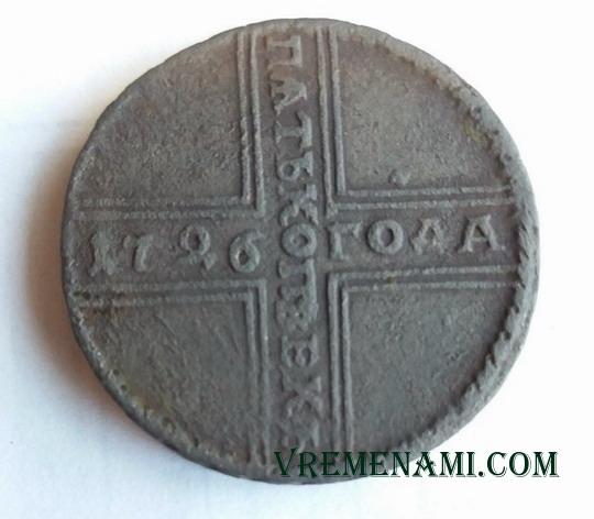 крестовик катерины 1726 год